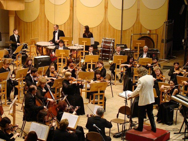 Koncert orkiestry symfonicznej